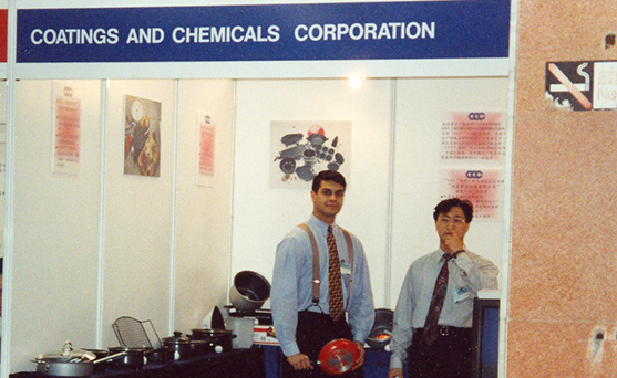Raymond and Ravin at CCC's booth at the ChinaCoat 1996 Show.